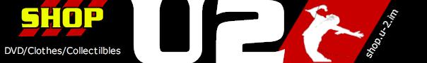 u2shop-banner